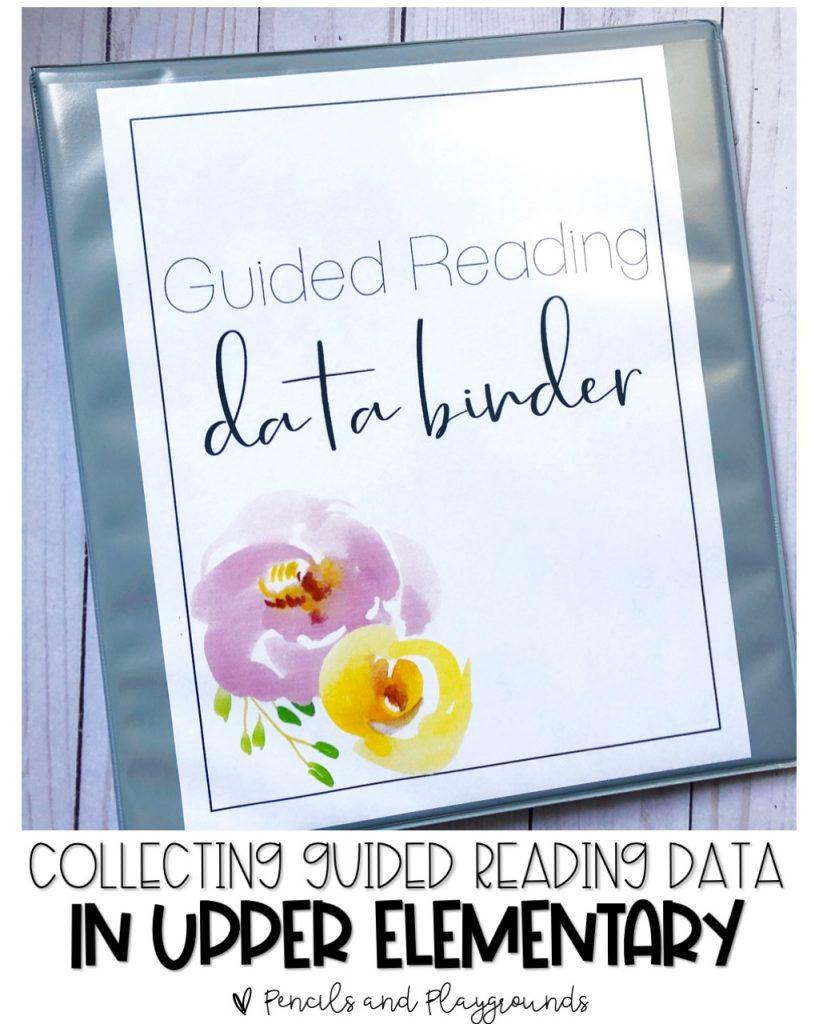 guided-reading-data-in-upper-elementary